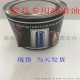弗特潤牌耐高溫潤滑油脂1000度HX-1000