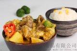 香浓咖喱牛腩200g速食快餐速食盖浇饭