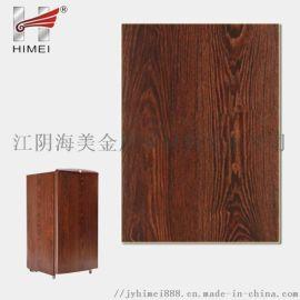 冰箱家电深色木头纹路覆膜钢板
