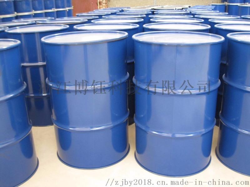 聚醚硅油(聚醚改性三烷氧烷)