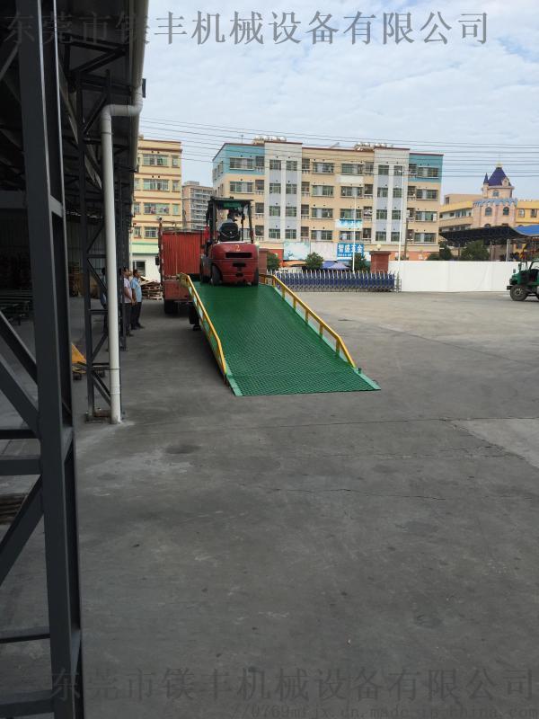 移动液压登车桥 集装箱自动装卸平台 升降平台