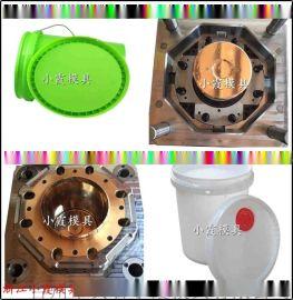 中国塑胶模具订制18L16升包装桶模具加工制造