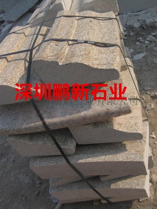 深圳花岗岩1G652石材654石材4芝麻灰石材
