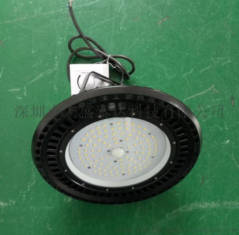 SAA UFO LED工矿灯LED车间灯150W