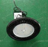 SAA UFO LED工礦燈LED車間燈150W