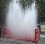南京工程车辆自动洗车设备