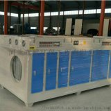 UV光解吸附设备,高效有机废气处理设备