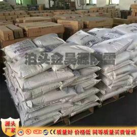 供应高效降阻剂一手货源 物理降阻剂防雷精品