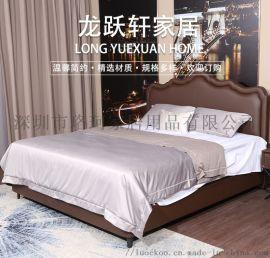 1.5/1.8米美式實木牀架打造臥室PU雙人軟牀 深圳珞珂6611臥室PU雙人軟牀