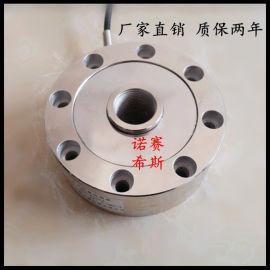 厂家直销轮辐式称重传感器