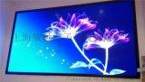 上海液晶屏厂家,液晶屏价格