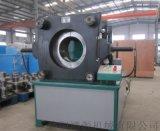 鴻源供應大型複合管壓管機,玻纖管扣壓設備廠家