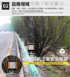 高速公路智能防撞诱导灯雾区高速诱导灯