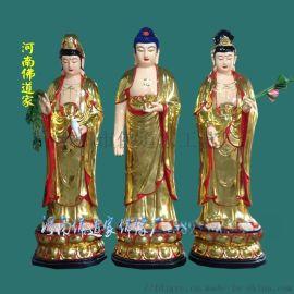 娑婆三圣佛像图片 东方三圣佛像 西方三圣雕像