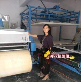 新产品宽幅精细弹花机2米全自动棉被网套机2米弹花机
