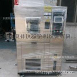 恒温恒湿试验箱,高低温试验箱,可程式恒温恒湿试验箱
