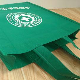 厂家直销 折叠无纺布袋定做手提袋环保袋定制
