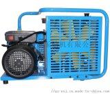 40公斤空壓機【50公斤空氣壓縮機】售後服務好