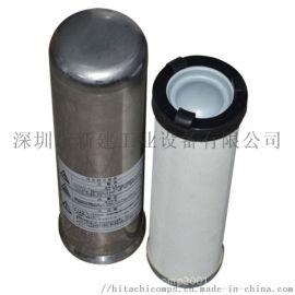 日立空压机油气分离器|日立空压机配件价格