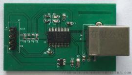 TTL232转USB