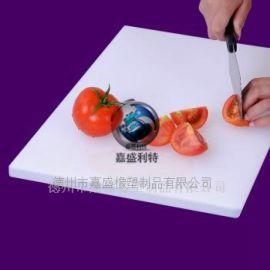 高分子板材 聚乙烯垫板 upe菜板安全卫生