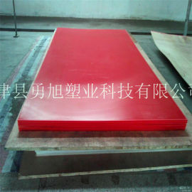 供应各种颜色超高分子量聚乙烯板 PE塑料板加工