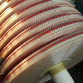 红色印字pe05双面自粘胶带透明不干胶封口胶条