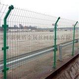 公路護欄網 山東鋼絲公路護欄網 雙邊絲公路護欄網