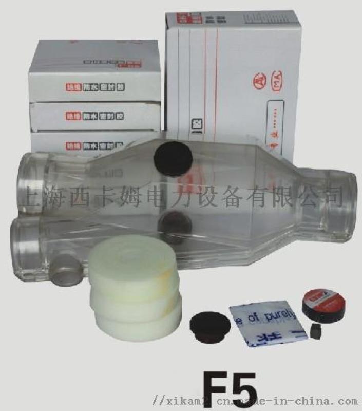 电缆防水接线盒(F6)/灌胶式埋地电缆防水接线盒