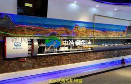 【湖南中浩】泥水式盾构机仿真模型模拟实训系统