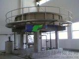 高效淺層氣浮機渦凹氣浮機鑫騰製造