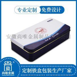 湖州药品铁盒-衢州马口铁罐-铁盒包装-安徽尚唯金属