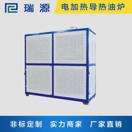 江蘇瑞源定制反應釜加熱導熱油電加熱器