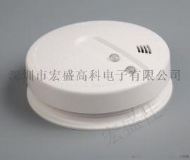 宏盛佳消防验收烟感探测器/火灾烟雾报警器无线型