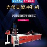 快速全自动送料液压冲孔机可定制可切割