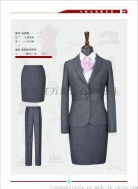 上海红万服饰职业装定制  男女西装定制  男女西服加工