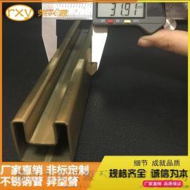镀色异型管不锈钢凹槽管304 拉丝不锈钢凹槽管现货