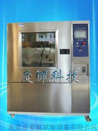 IPX5、IPX6淋雨试验箱、防水试验室