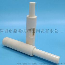 氧化铝陶瓷柱塞 支持定制 耐磨绝缘 陶瓷柱塞