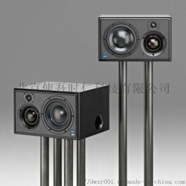 ATC SCM25A Pro三分频7寸有源监听音箱