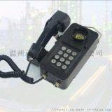 KTH108矿用防爆固定电话规格大小使用说明