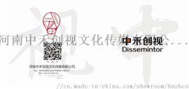 策劃策劃拍攝製作企業宣傳片 新鄉中禾創視企業宣傳片