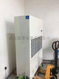 武汉地下室除湿机,仓库快速除湿机设备