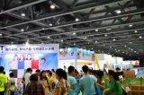 濟南兒童休閒食品展覽會,兒童展覽果汁展會