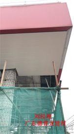福建粤运能源加油站铝条-包柱铝型材圆角