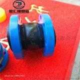 厂家直销可曲挠单球体橡胶接头 国标避震喉橡胶接头