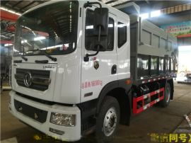 新款污泥清运车-10立方12立方密封污泥运输车说明