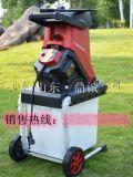 安徽合肥畅销产品园林专用树枝粉碎机,多功能粉碎机