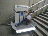 麗江啓運直銷升降設備輪椅升降機殘聯斜掛升降電梯