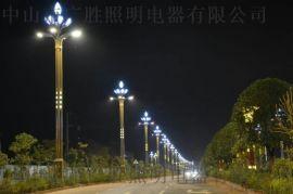 最新款玉蘭景觀路燈GWD-YLD1500